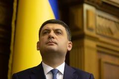 Verkhovna Rada de l'Ukraine photo stock