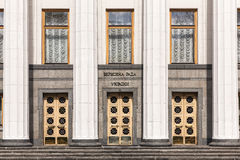 Verkhovna Rada de Ucrânia Fotografia de Stock Royalty Free