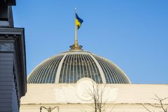 The Verkhovna Rada, Kiev, Ukraine. Strikers on the square royalty free stock photos