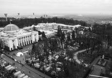 The Verkhovna Rada, Kiev, Ukraine. Strikers on the square royalty free stock image