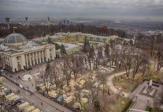 The Verkhovna Rada, Kiev, Ukraine. Strikers on the square stock photo