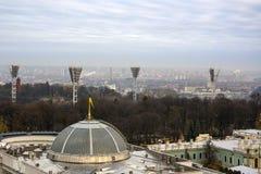 The Verkhovna Rada, Kiev, Ukraine. Strikers on the square royalty free stock photography