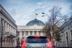 Verkhovna Rada in Kyiv. KIEV, UKRAINE - OCTOBER 30, 2016: view of the Verkhovna Rada from the road royalty free stock photo