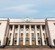 Verkhovna Rada of Ukraine. KIEV, UKRAINE - Apr 16, 2016: Verkhovna Rada of Ukraine, often simply Verkhovna Rada or just Rada is the unicameral parliament of royalty free stock photos