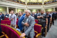 Verkhovna Rada of Ukraine Stock Photos