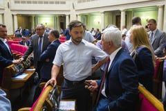 Verkhovna Rada of Ukraine Stock Photography