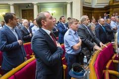 Verkhovna Rada of Ukraine Royalty Free Stock Photo