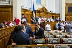 Verkhovna Rada of Ukraine Royalty Free Stock Photos