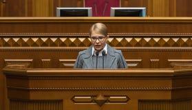 Verkhovna Rada of Ukraine. KIEV, UKRAINE - Feb. 07, 2019: Leader of the Batkivshchyna faction Yulia Tymoshenko during a meeting of the Verkhovna Rada of Ukraine stock image