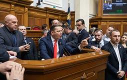 Verkhovna Rada of Ukraine. KIEV, UKRAINE - Feb. 07, 2019: Leader of radical party Oleg Lyashko during a meeting of the Verkhovna Rada of Ukraine, in Kiev stock image
