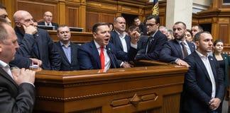 Verkhovna Rada of Ukraine. KIEV, UKRAINE - Feb. 07, 2019: Leader of radical party Oleg Lyashko during a meeting of the Verkhovna Rada of Ukraine, in Kiev stock photo