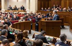 Verkhovna Rada of Ukraine. KIEV, UKRAINE - Feb. 07, 2019: President of Ukraine Petro Poroshenko during a meeting of the Verkhovna Rada of Ukraine, in Kiev royalty free stock images