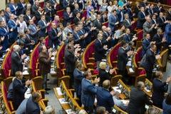 Verkhovna Rada of Ukraine Royalty Free Stock Images