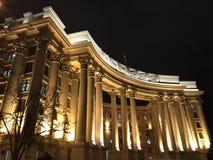 The Verkhovna Rada of Ukraine in Kyiv or Kiev. The Verkhovna Rada of Ukraine Ukrainian stock image
