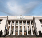Verkhovna Rada von Ukraine Lizenzfreies Stockbild