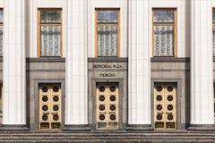 Verkhovna Rada von Ukraine Lizenzfreie Stockfotografie