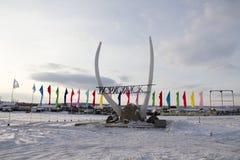 Verkhoyansksimbol Stock Foto's