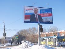 Verkiezing van de President van Rusland Royalty-vrije Stock Fotografie