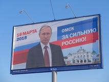 Verkiezing van de President van Rusland Stock Foto