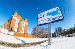 Verkiezing van de President van Rusland in 18 Maart, 2018 Stock Afbeeldingen