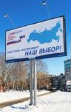 Verkiezing van de President van Rusland in 18 Maart, 2018 Royalty-vrije Stock Afbeeldingen