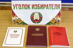 Verkiezingen van Afgevaardigden en de Voorzitter in de Republiek van Witrussische Vroege stemming zoals in de V.S. stock fotografie