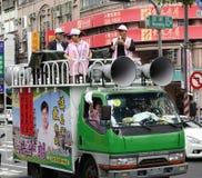 Verkiezingscampagne in Taiwan Stock Foto
