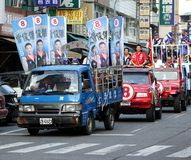 Verkiezingscampagne in Taiwan Royalty-vrije Stock Afbeelding