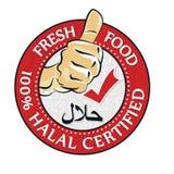 100% Verklaarde Halal, Vers voedsel - voor het drukken geschikte zegel/etiket Vector Illustratie