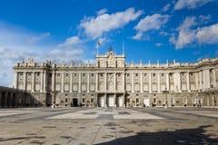 verklig palacio Fotografering för Bildbyråer