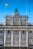 Verkliga Palacio - spansk kunglig slott i Madrid Arkivfoto