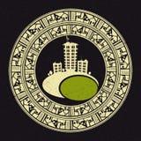verkligt symbol för abstrakt arkitektoniskt sammansättningsgods vektor Royaltyfri Fotografi