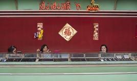 Verkopend goud in de stad van China Royalty-vrije Stock Foto's
