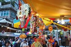 Verkopende goederen tijdens Chinees MaanNieuwjaar Royalty-vrije Stock Afbeelding