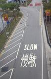 ?Verlangsamen Sie? Straßenmarkierungen Lizenzfreies Stockbild
