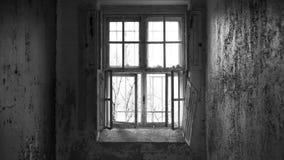 Verlassene Gebäude Lizenzfreie Stockfotos