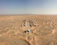 Verlassene Stadt in Dubai Stockfotos