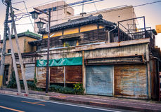 Verlassenes Gebäude in Japan Lizenzfreie Stockbilder