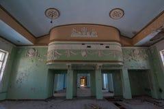 Verlassenes Haus der Kultur Stockfoto