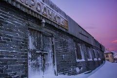 Verlassenes Lebensmittelgeschäft mit dem Aufkleber in der russischen Sprache Teriberka-Regelung, Murmansk-Region, Russland Lizenzfreie Stockbilder