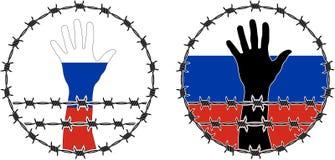 Verletzung der Menschenrechte in Russland Stockbild