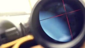 Verlicht crosshair Stock Fotografie