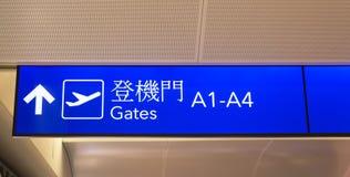 Verlicht teken met poortaantallen met Chinese karakters stock foto's