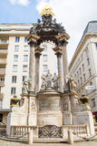 Vermahlungsbrunnen (Marriage or Wedding Fountain in Vienna Royalty Free Stock Photography