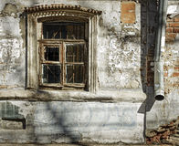Verminderungsgebäude Lizenzfreies Stockbild