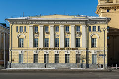 Vernadsky statligt geologiskt museum Royaltyfri Bild