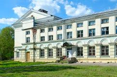 Vernietiging van Huis van Ambtenaren, Polotsk, Wit-Rusland Stock Foto