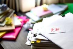 Vernieuw; Stapel Documenten Het werken of het Bestuderen bij slordig bureau royalty-vrije stock afbeeldingen