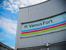 Vernus Fort building Royalty Free Stock Photography