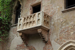 Verona, home and Juliet, Italy Royalty Free Stock Images